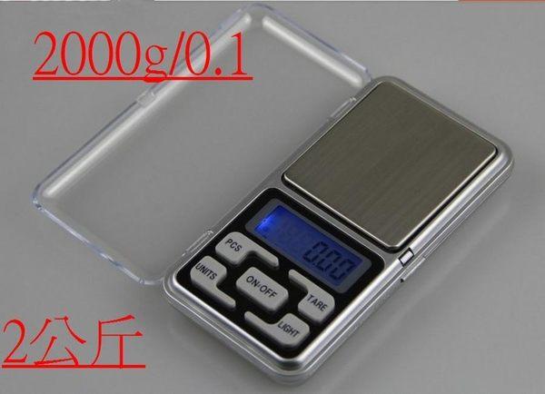 迷你電子秤2000g/0.1 新款進階版2公斤/0.1 附電池 廚房用電子秤 電子式電子秤 實驗電子秤