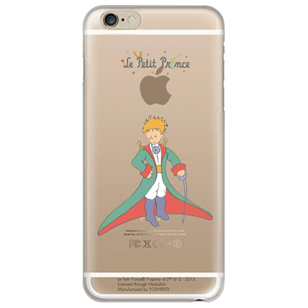 【YOSHI 850】小王子授權系列【溫柔的審判官】TPU手機保護殼/手機殼《 iPhone/Samsung/HTC/LG/ASUS/Sony/小米/OPPO 》