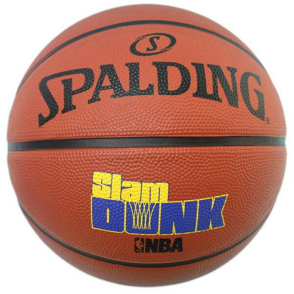 SPALDING 斯伯丁籃球 7號 SIAM(橘色)/一個入(特550) SPA83526 斯伯丁籃球 NBA籃球~群