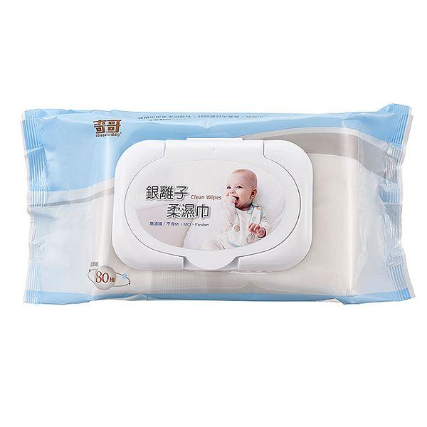 奇哥 銀離子柔濕巾/濕紙巾/濕巾 (超厚80抽-單包) Baby Wipes