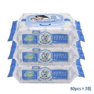 【寶貝樂園】貝恩Baan 嬰兒柔濕巾-無香料80抽(3包入)