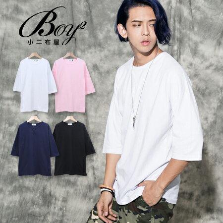 ☆BOY-2☆【KK6865】潮流COOL DOG素色長袖T恤 0