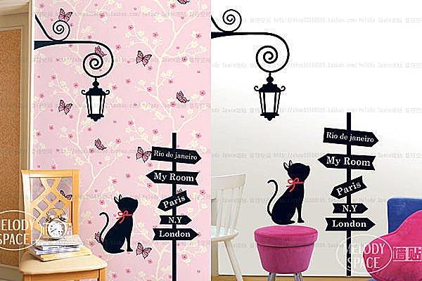 BO雜貨【YV1085】時尚壁貼 背景貼 牆貼 壁貼小貓咪裝飾組合牆貼紙 燈下貓