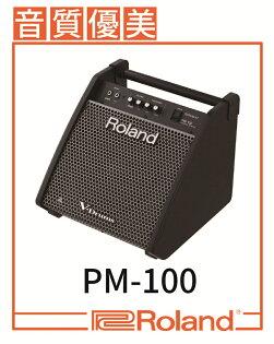 【非凡樂器】Roland樂蘭PM-100小型監聽音箱80瓦內建混音功能獨特的全幅寬把手贈導線公司貨保固