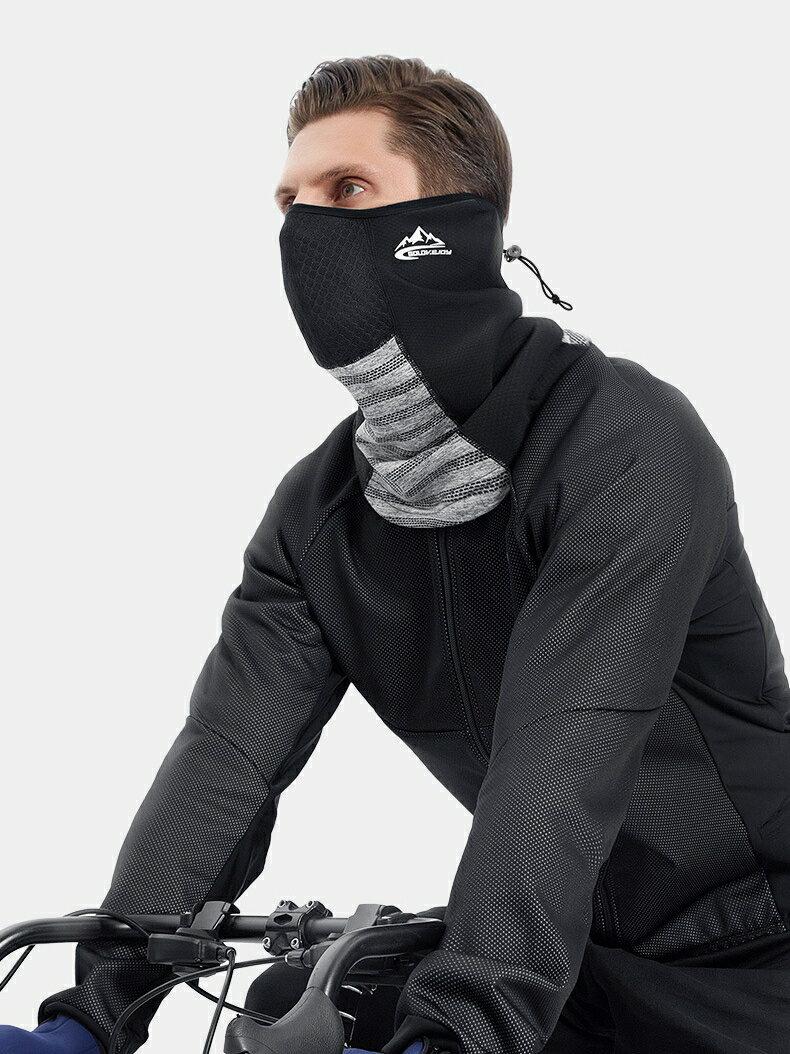 冬季騎行頭巾護脖套戶外運動防風圍脖自發熱保暖自發熱護耳面罩
