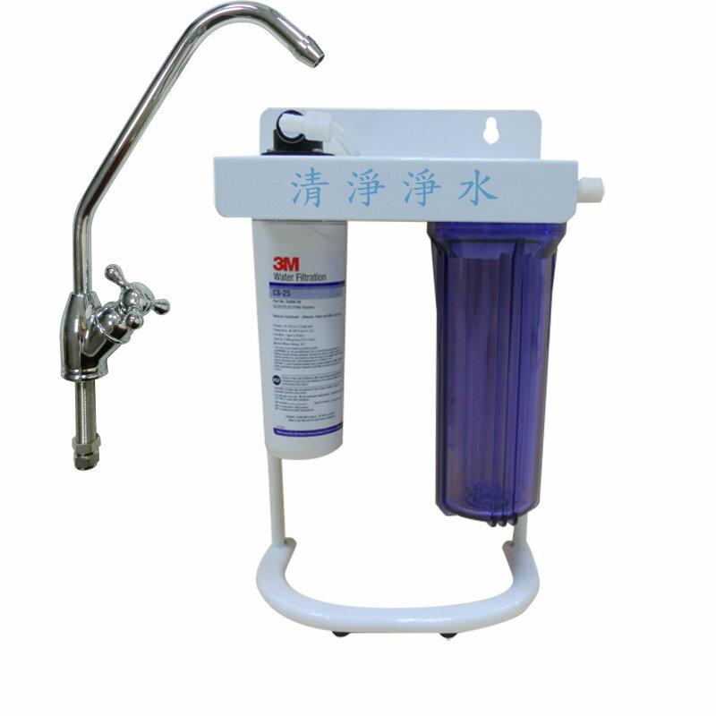 3M EP25三道立架型淨水器、樹脂除垢型-全配件