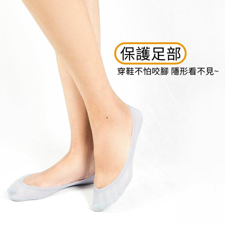 隱形襪 素面無痕防滑隱形襪 襪套 淑女襪 短襪 超隱形襪 防脫落 無痕舒適不緊繃【綾羅綢緞】082 3