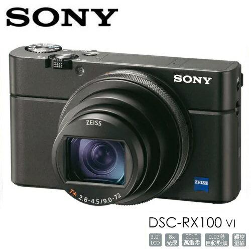 【全新上市】SONYDSC-RX100M6類單眼數位相機RX100VI12期零利率免運費公司貨