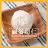 霜囍鹹蛋超仁冰淇淋 Salted Egg Superman 90克(120ml)  /  濃醇牛奶冰淇淋加上綿密溫潤鹹蛋黃與香脆杏仁果 0