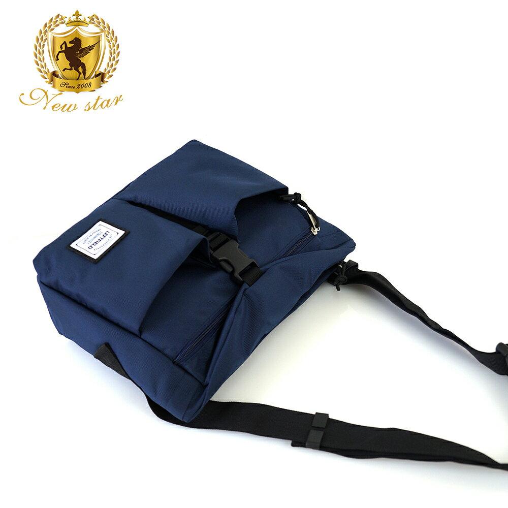 側背包 時尚簡約防水前扣雙口袋斜背包包 NEW STAR BL134 5