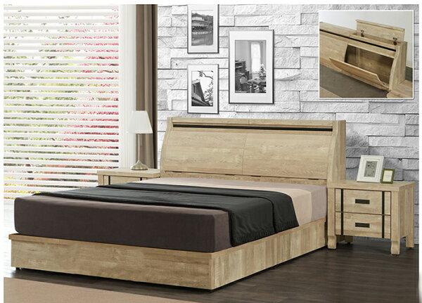 【尚品傢俱】646-18莉佳5尺橡木紋雙色床組