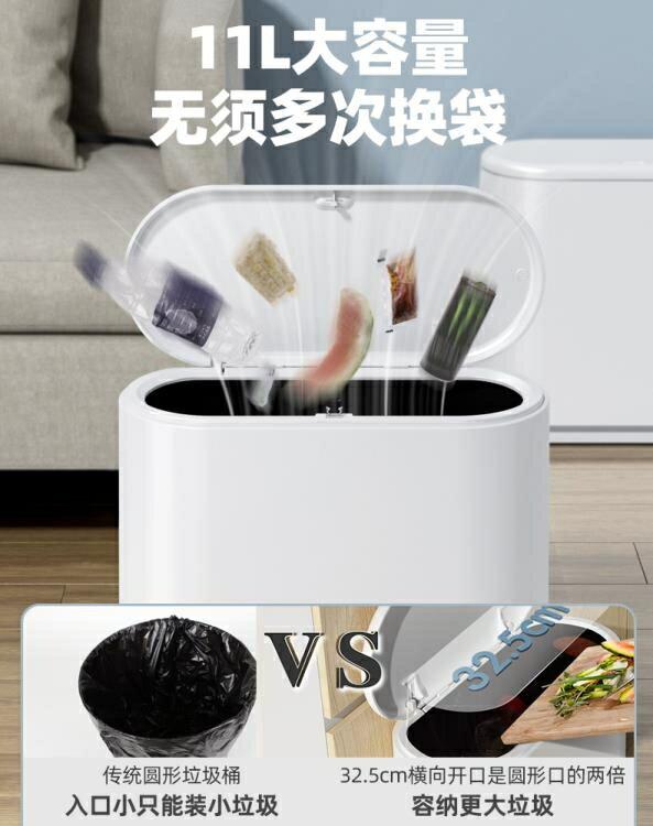 夾縫垃圾桶家用帶蓋客廳有蓋創意衛生間廢紙廚房廁所紙簍臥室高檔 AT