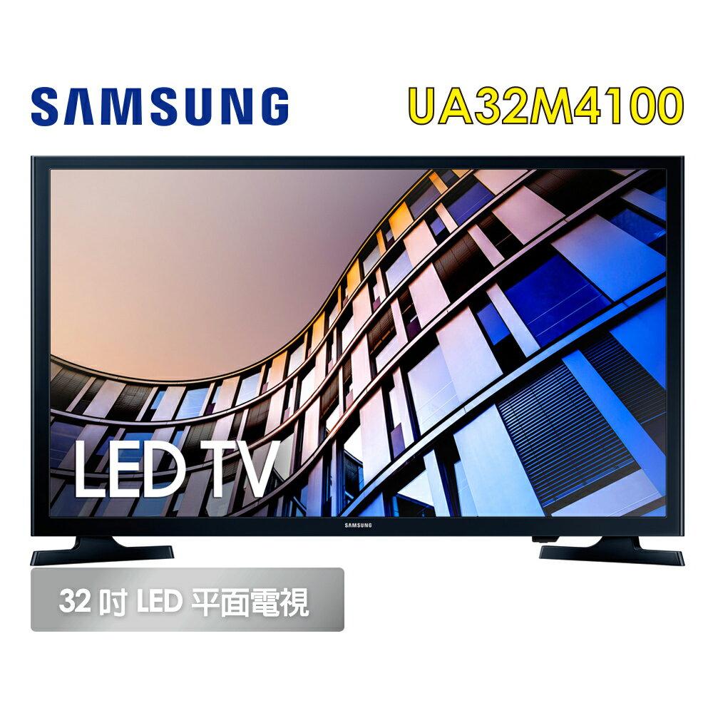 可議價★全館回饋10%樂天點數★SAMSUNG三星 32吋 LED液晶電視 UA32M4100/UA32M4100DWXZW