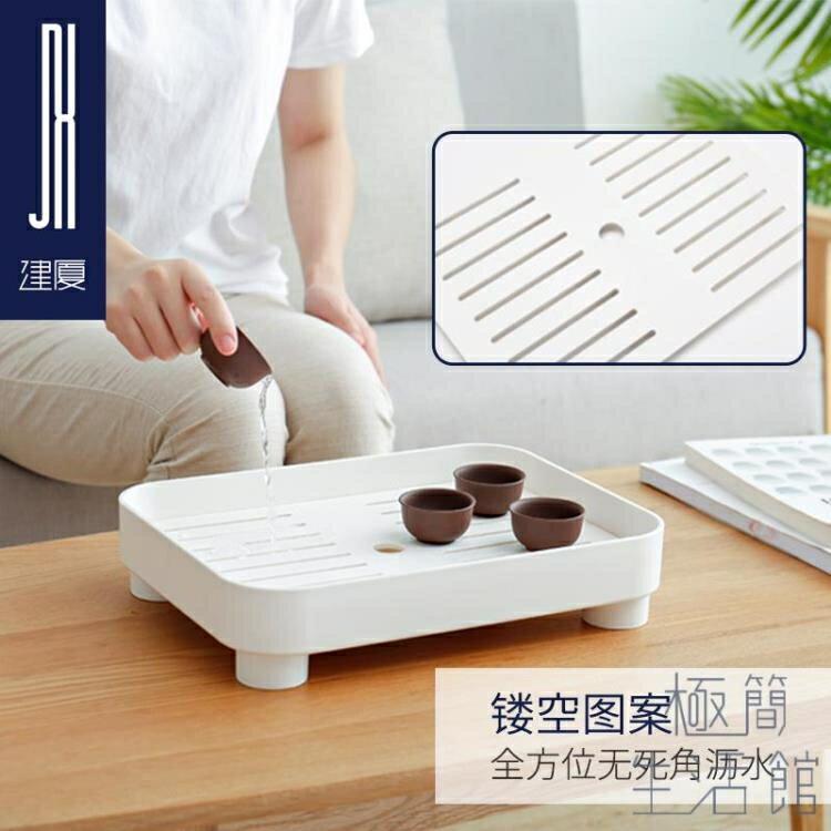 長方形多功能茶盤塑料雙層瀝水盤水杯子托盤水果盤  聖誕節狂歡購