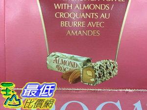 [106限時限量促銷] C114644 BROWN HALEY ALMOND ROCA GABLE BOX 巧克力杏仁糖793公克