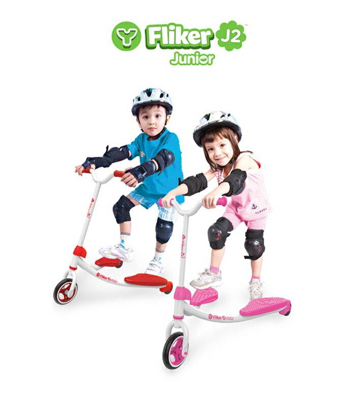 Holiway Fliker Junier J2雙翼搖擺車/搖擺滑板車-寶貝學習款【六甲媽咪】