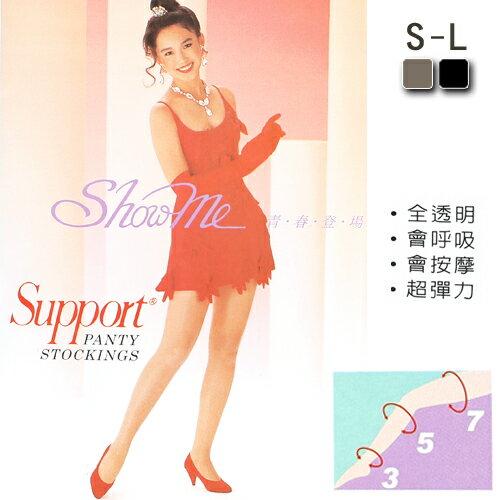 3.5.7塑型 超彈性褲襪 青春登場 台灣製 華貴