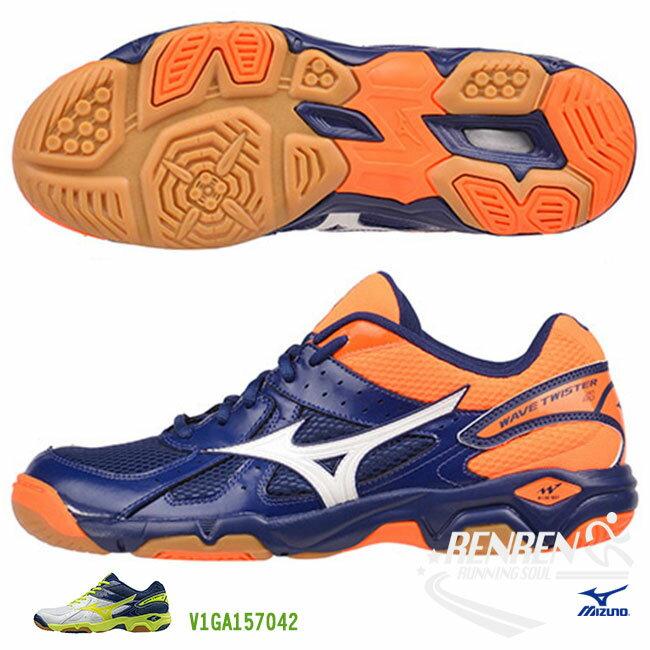美津濃 MIZUNO 男排球鞋 (深藍/螢光黃) 高CP值 WAVE TWISTER 4 全尺碼排球鞋 V1GA157056【 胖媛的店 】