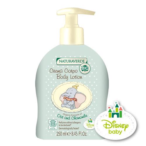 自然之綠NATURALINK 小飛象洋甘菊保濕潤膚乳液 250ml 『121婦嬰用品館』