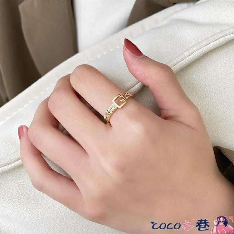 戒指 女士時尚個性指環戒指女潮輕奢小眾設計精致網紅開口食指戒