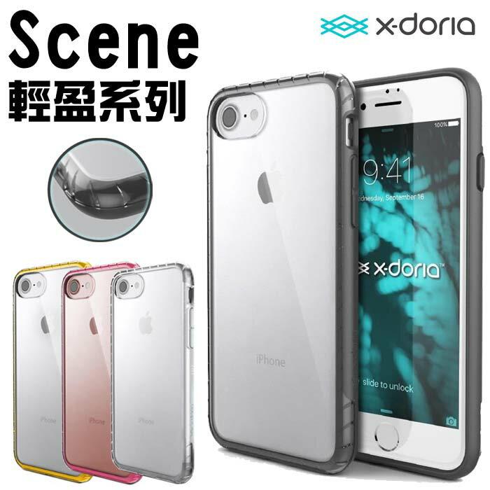 【X-Doria】SCENE 輕盈系列 4.7吋/5.5吋 iPhone 7/Plus-防摔減震手機殼/保護套/手機套/保護殼/TIS購物館