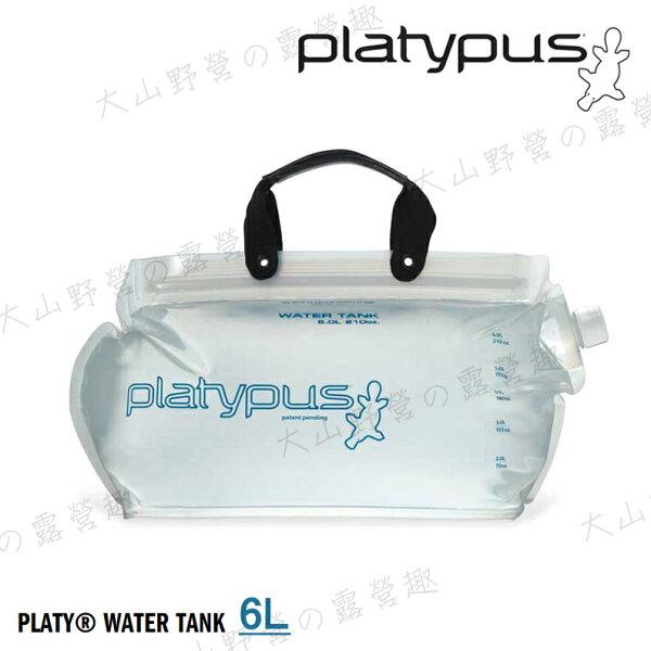 【露營趣】Platypus鴨嘴獸07036大開口儲水袋6L水袋蓄水袋手提水袋摺疊水袋登山露營釣魚野營