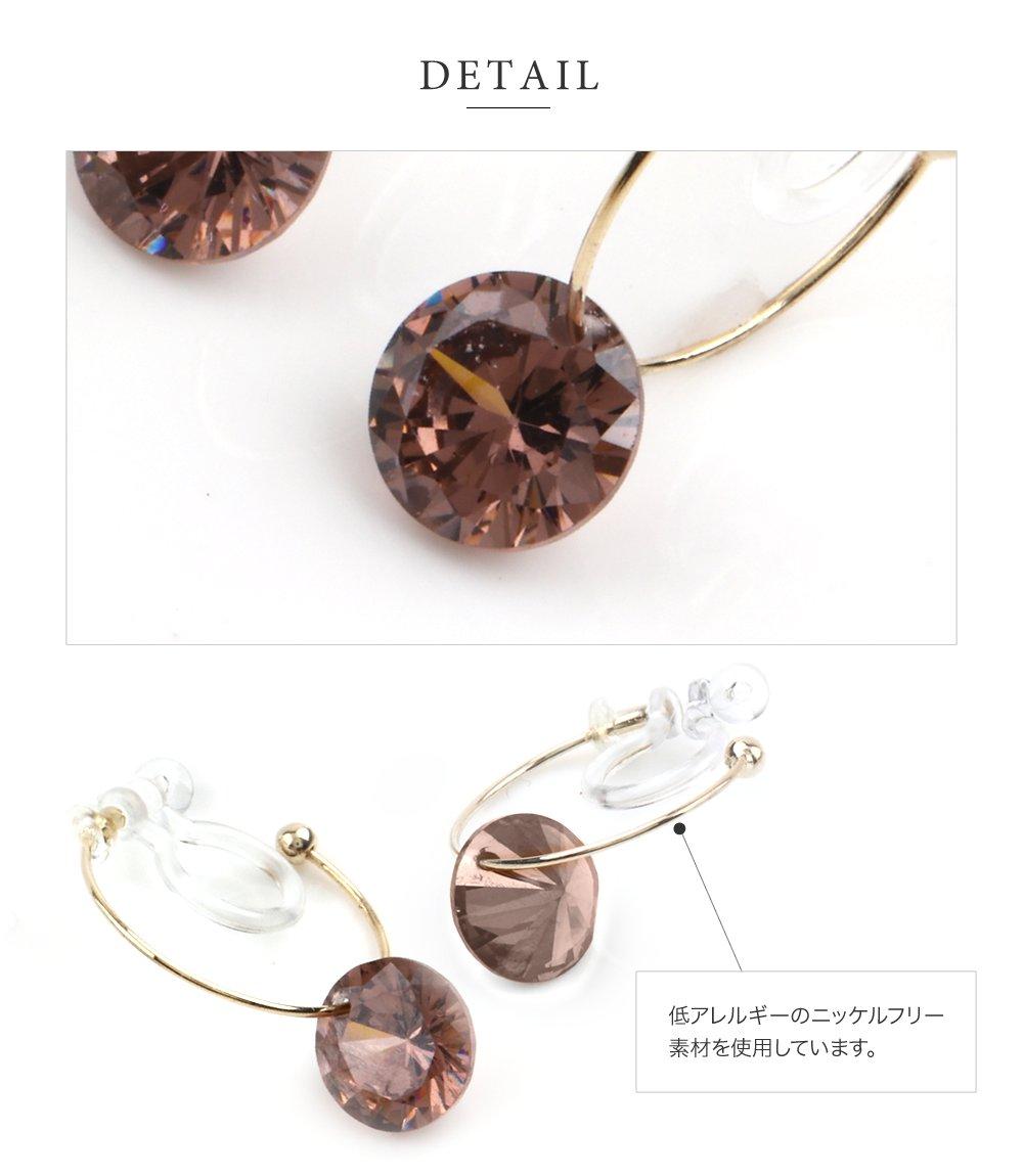 日本CREAM DOT  /  イヤリング フープイヤリング 金属アレルギー ニッケルフリー 18kコーティング レディース 樹脂イヤリング ノンホールピアス 痛くない ビジュー 大人 上品【一部予約:1月中旬】  /  k00297  /  日本必買 日本樂天直送(1098) 4
