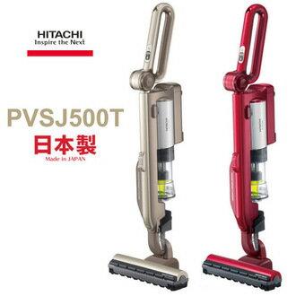 ~展示品~ HITACHI 日立 PVSJ500T~R 直立手持式吸塵器 ^(炫麗紅^)