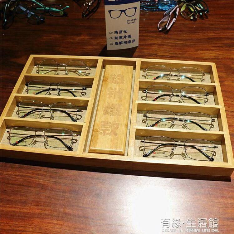 復古清漆竹制眼鏡陳列道具太陽鏡展示架子墨鏡陳列盒子實木潮品  聖誕節狂歡購