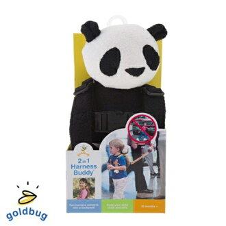 美國【GOLDBUG】 2 IN 1 HARNESS BUDDY 2合1動物防走失背包/背-熊貓