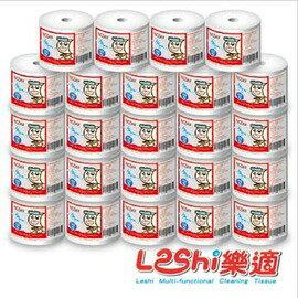 Leshi樂適 - 嬰兒乾濕兩用布巾 超值補充組 (2400抽) 補充捲x24