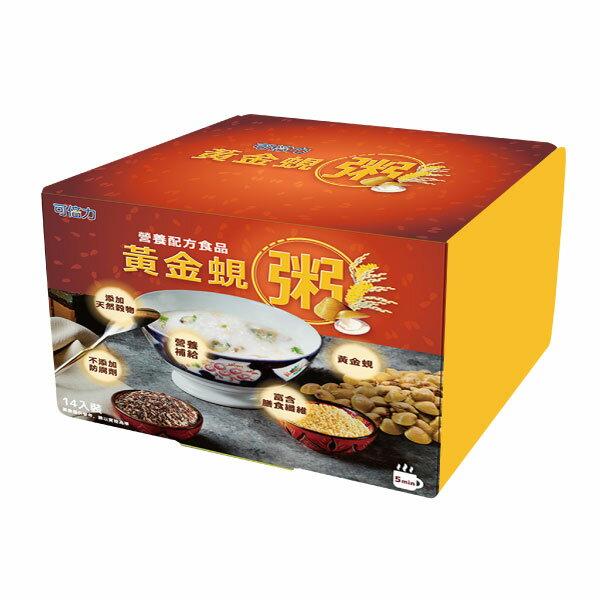 可倍力 營養配方食品 - 黃金蜆粥 (40g/14入/盒) 【杏一】