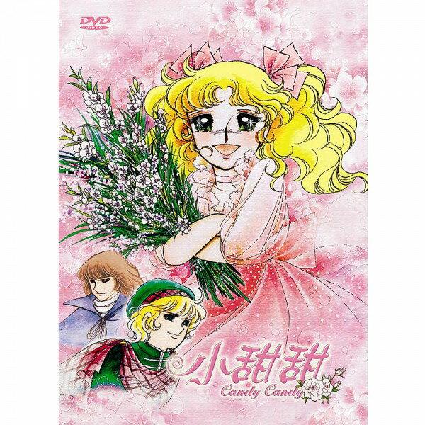 Hello Kitty幼兒啟蒙教育故事機 3