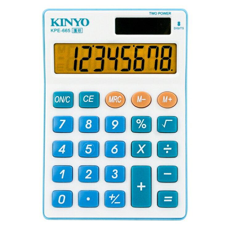 迪特軍3C 【KINYO】護眼計算機 (KPE-665)【迪特軍】