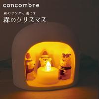 幫家裡聖誕佈置裝飾到【森林系聖誕節限定版】日本擺飾道具 / 燈飾 -  Concombre 雪屋 / 小夜燈 ( ZXS-48150 ) 推薦聖誕交換禮物 聖誕佈置裝飾推薦