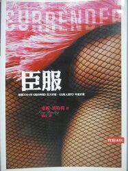 【書寶二手書T1/兩性關係_OMD】臣服_東妮‧班特莉