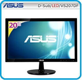 ASUS VS207DF 黑色低藍光不閃屏寬螢幕 / 19.5吋 / D-SUB / 三年保固 到府收送