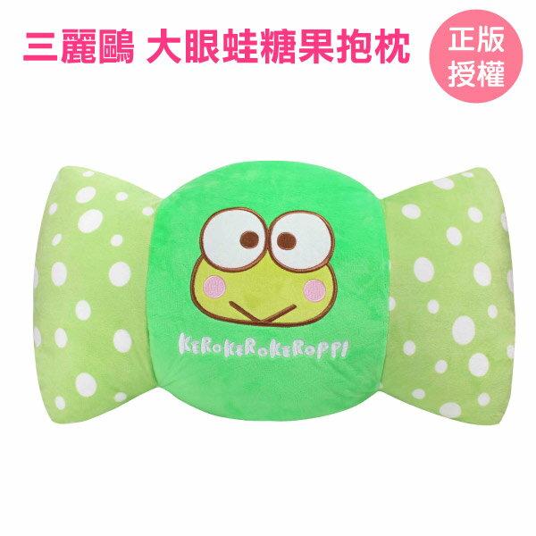 大眼蛙糖果抱枕 可洛比 皮皮蛙 午安枕 三麗鷗 [蕾寶]