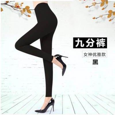 【1200D單層加絨天鵝絨連褲襪-820℃-均碼-1雙/組】絲襪連腳打底褲襪強彈力(可混搭)-7101007