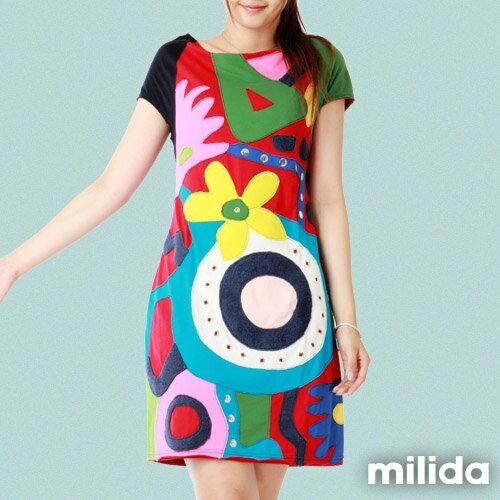 【Milida,全店七折免運】削肩袖氣質洋裝 1