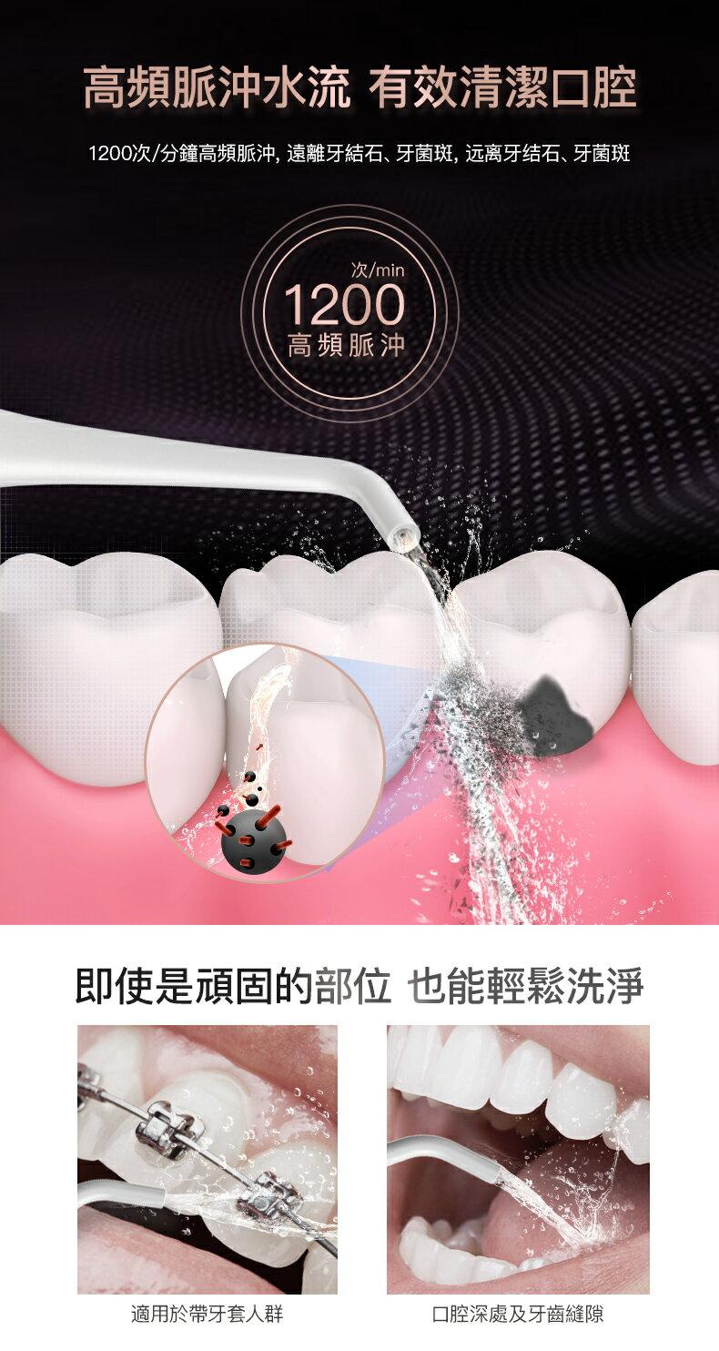 領券再折$168【Proscenic】台灣浦桑尼克 JL-550 脈衝水柱無線攜帶沖牙器 1