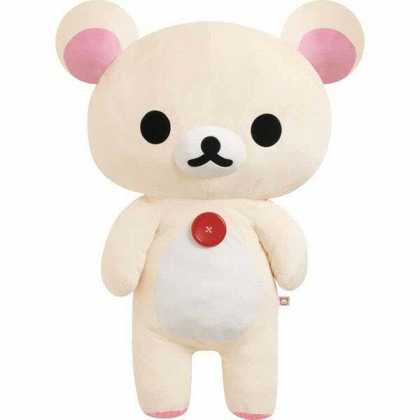 17110700021 繪本風公仔87cm-奶熊 SAN-X 小雞 懶熊 日用品 布偶 娃娃 居家生活 預購 真愛日本