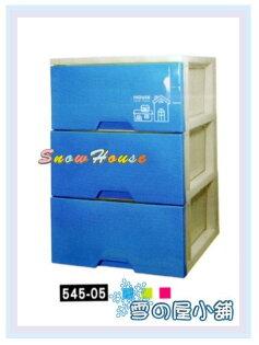 ╭☆雪之屋居家生活館☆╯AA545-05TWCU03好漾收納櫃(三層)置物櫃展示櫃抽屜櫃三層櫃收納箱置物箱