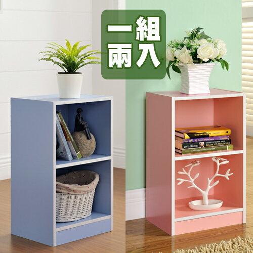 【尚優家居】芙蕾雅兩格櫃/書櫃/置物櫃/收納櫃(藍+粉共2入)