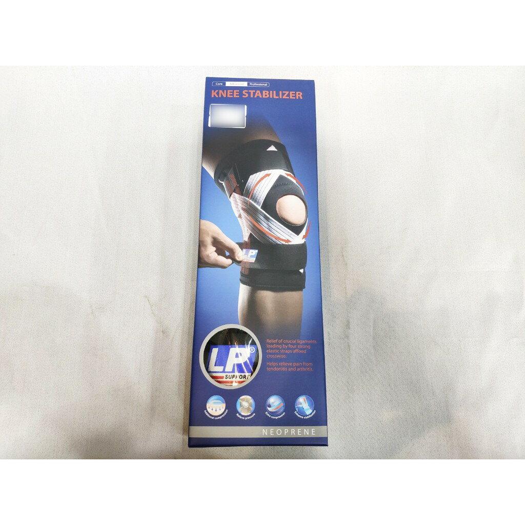 [大自在體育用品] LP SUPPORT 護具 護膝 運動防護 734 穩定型 彈簧 膝關節護具 單入裝