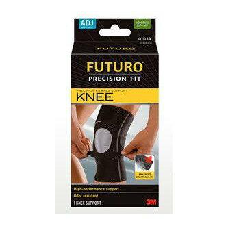 【醫護寶】3M 護多樂 FUTURO全方位極致型護膝