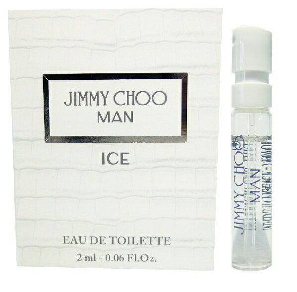 JIMMY CHOO冷冽男性淡香水 2ml 針管