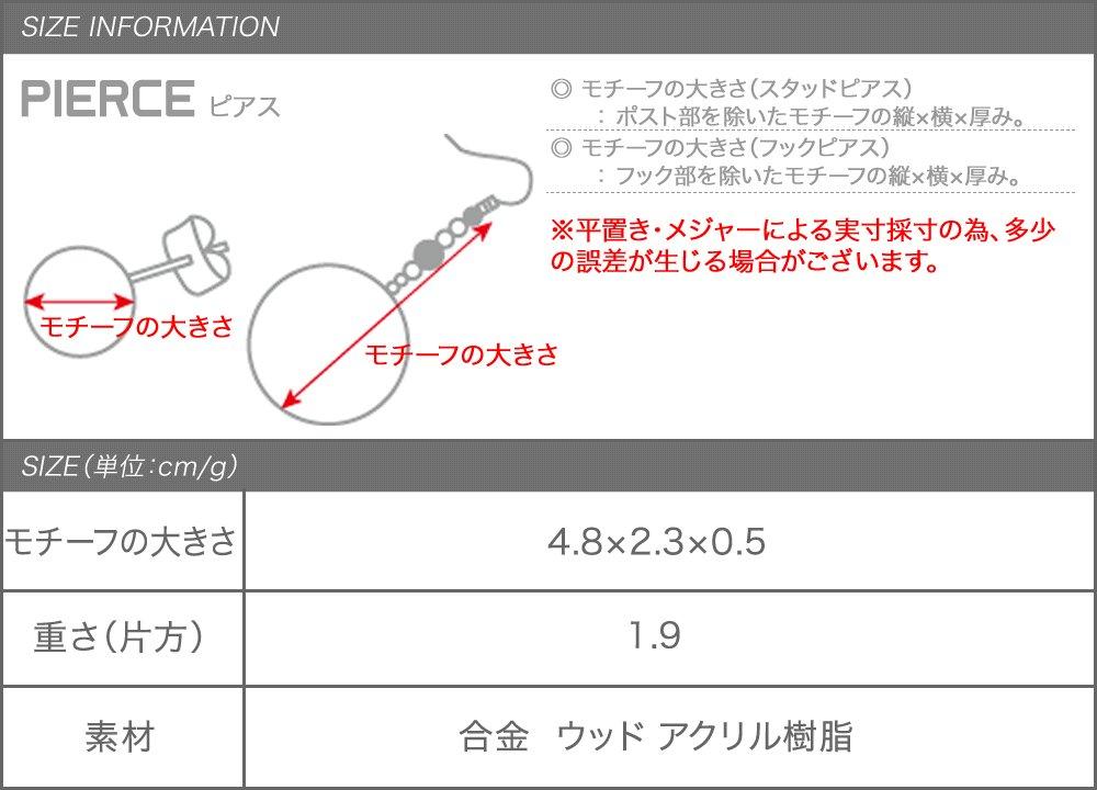 日本CREAM DOT  /  ピアス レディース ブランド揺れる ウッド 木 マーブル 大人カジュアル 可愛い キャメル ホワイト ブラウン  /  a03614  /  日本必買 日本樂天直送(1590) 7