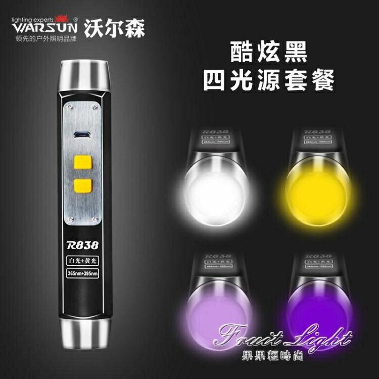 紫外線手電 玉石手電專用強光照玉手電筒紫光燈365nm紫外線珠寶翡翠賭石鑒定