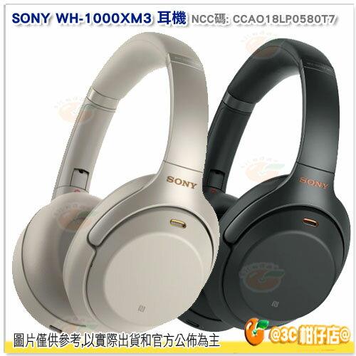 @3C柑仔店@ 附原廠攜行包 SONY WH-1000XM3 耳罩式耳機 台灣索尼公司貨 2年保 藍芽 無線 HD 降噪